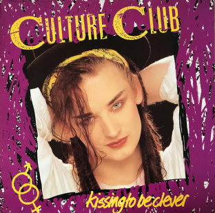Culture Club - Kissing To Be Clever (LP) (EX-/G++)